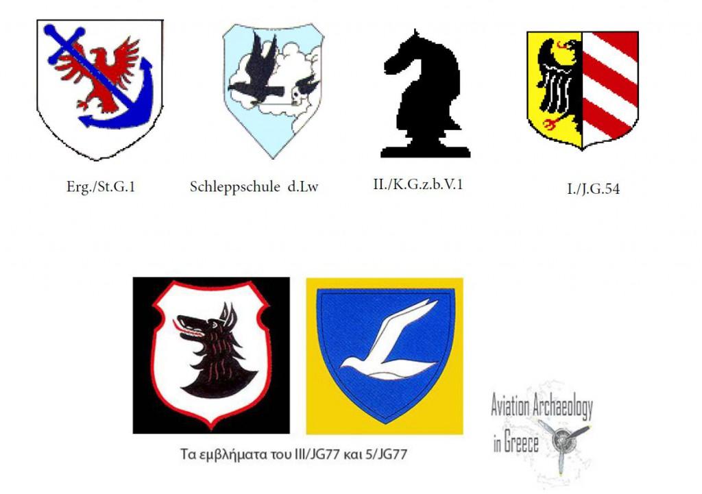embl Luftwaffe 4