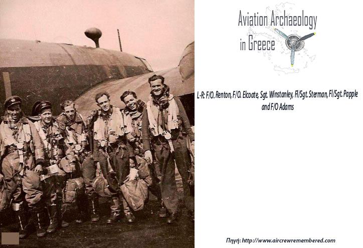 550-squadron