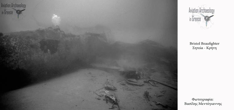 Greek-Wreck-_-Beau-Sitia